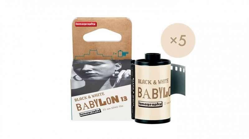 Lomography Babylon Kino B&W ISO 13 35mm Film Black and White